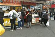 江苏路地铁口500米一楼 2所学校旁 网红奶茶 费用可谈