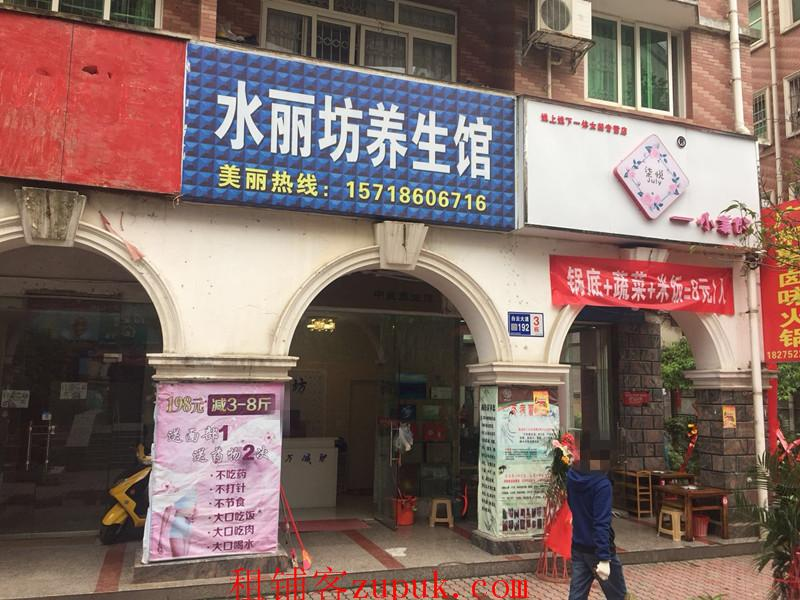 三桥和尚坡45平盈利美容院转让