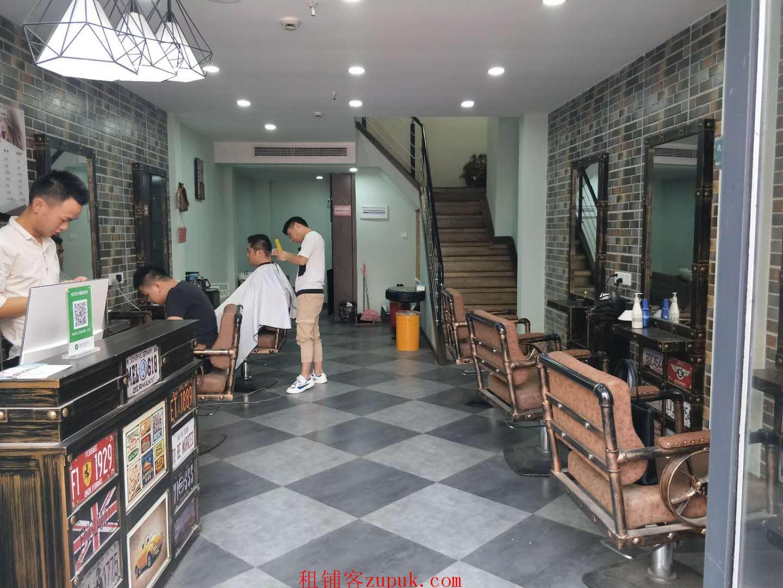 江汉区大武汉1911美容美发店优惠急转