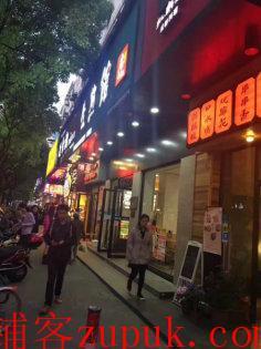 四川北路 旺铺出租 重餐饮执照 招各类餐饮小吃