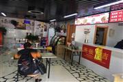 四新北路120㎡小吃快餐店转让