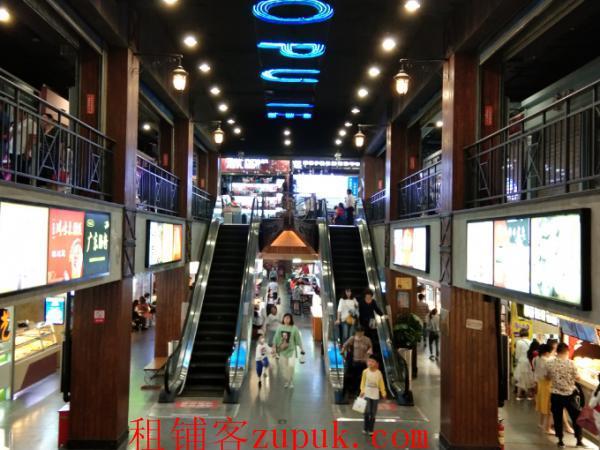 钟家村地铁商业街6㎡美食店转让