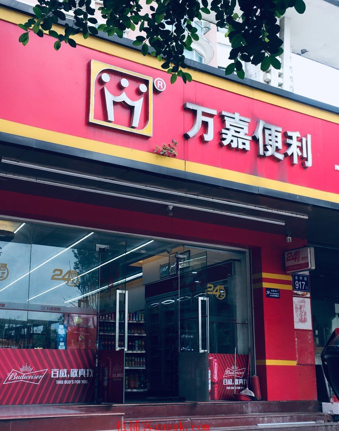 【急转让】仓山金山大道金祥路917号临街店面95平方