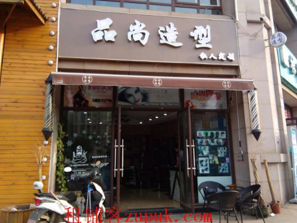 盘龙城宋岗55㎡美发店低价转让