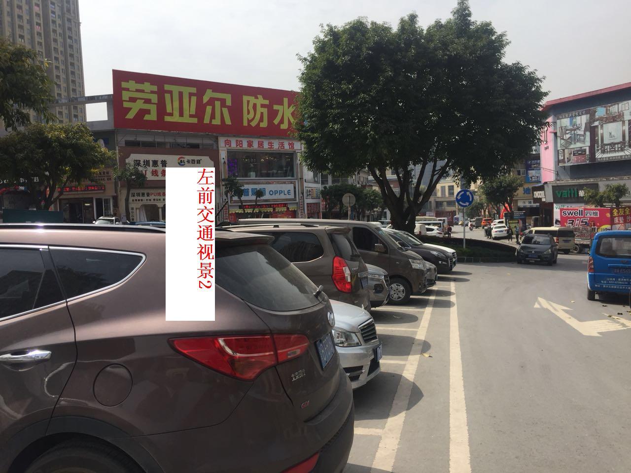出租(售)中国西部建材城?鸳鸯商业街店铺
