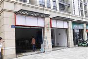 江干彭埠资福街临界商铺出租