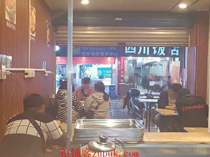 贵阳火车站飞行街旺店转让