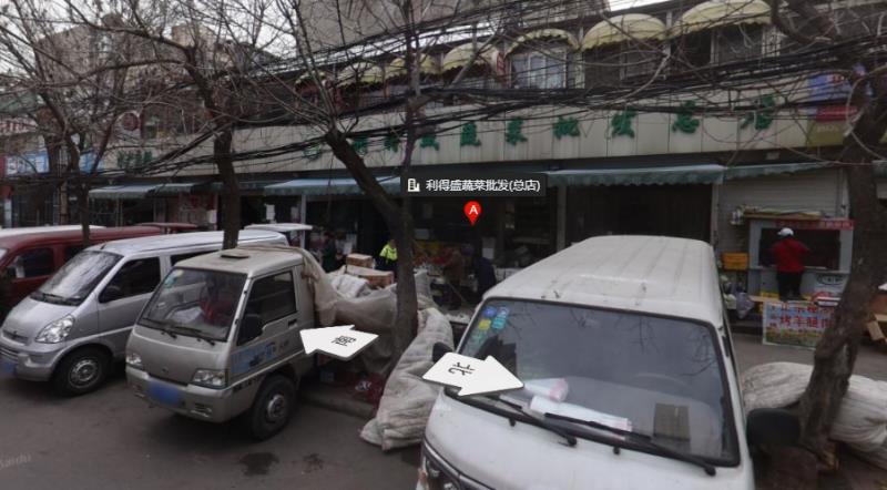 吴家窑二号路商铺