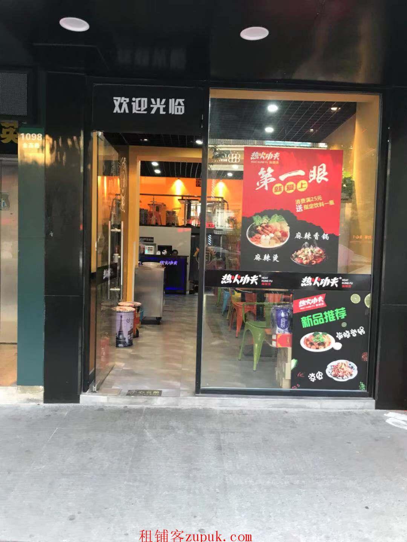 浦东上南路金谊广场旁,沿街重餐饮旺铺出租,执照齐全