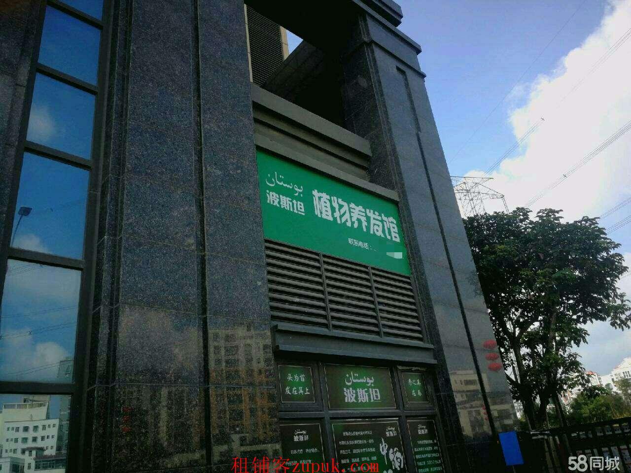 龙华观澜临街店铺业主直租