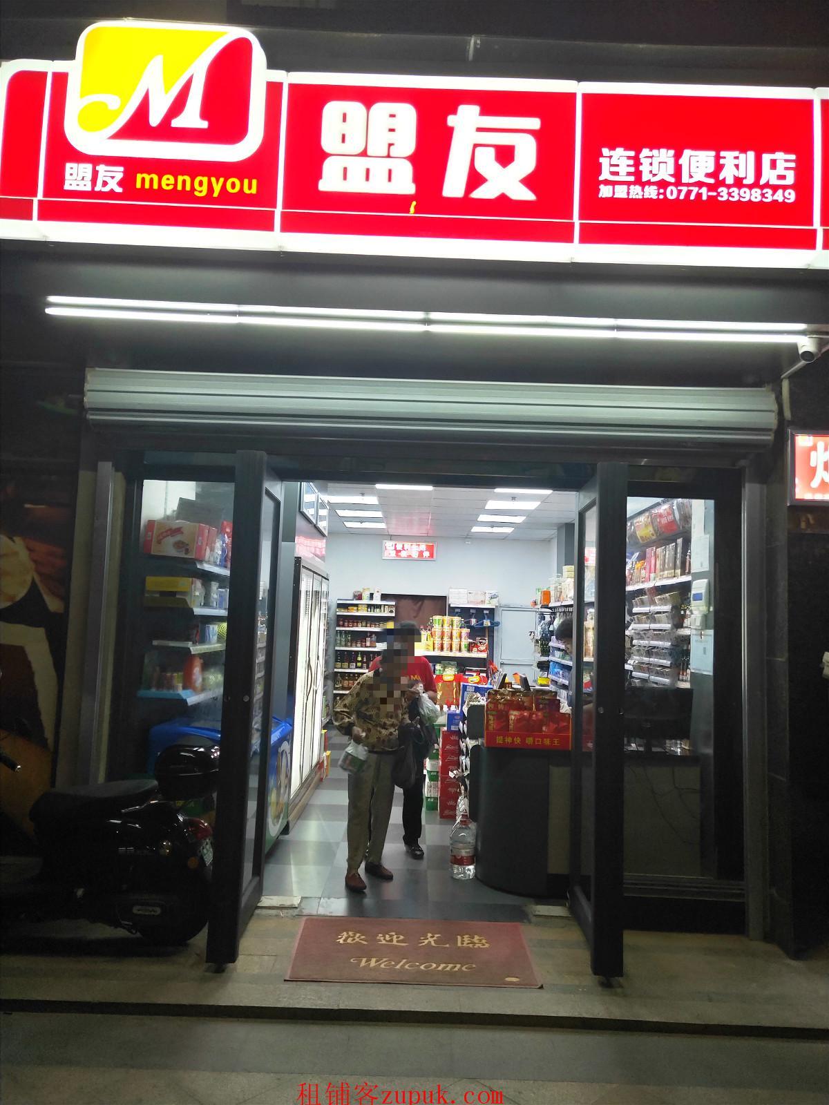 江宇世纪城42平便利店急转