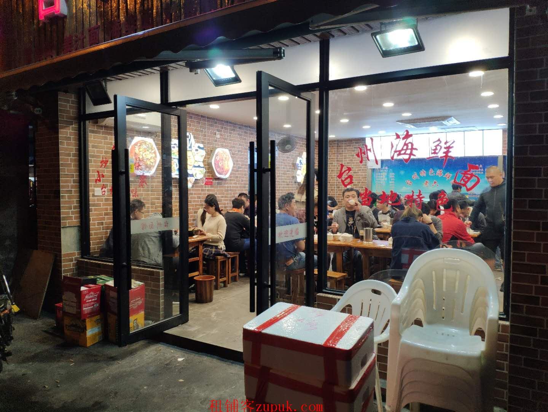 浦东三林沿街重餐饮旺铺,门宽8米,可快餐面馆烧烤等