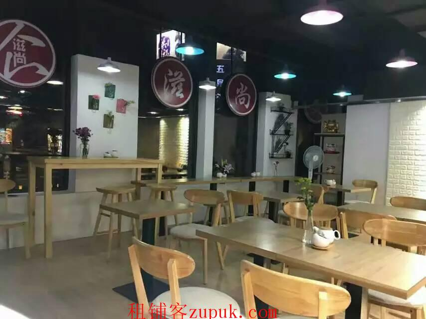 宝山淞南购物中心旁,沿街重餐饮旺铺转让,精装修用煤
