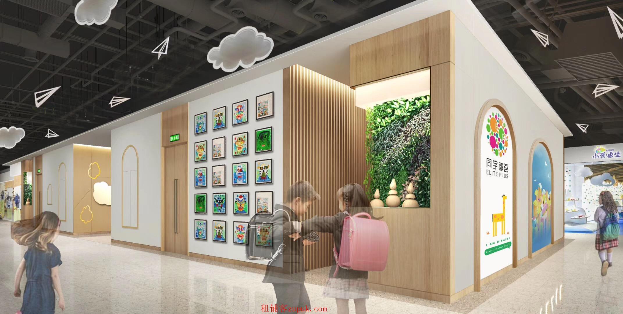 荔湾区-最大优质商业教育综合体招商
