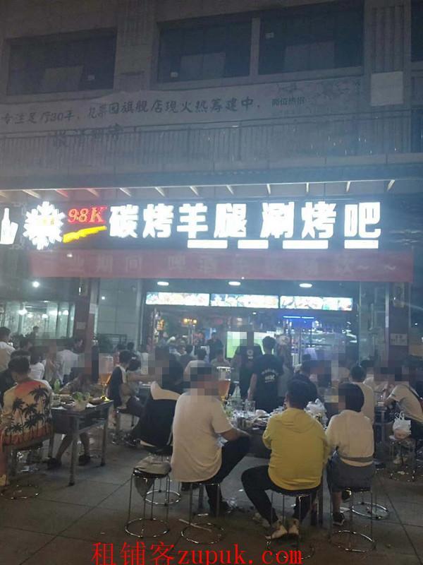 花果园Q区2栋美食广场盈利旺铺转让