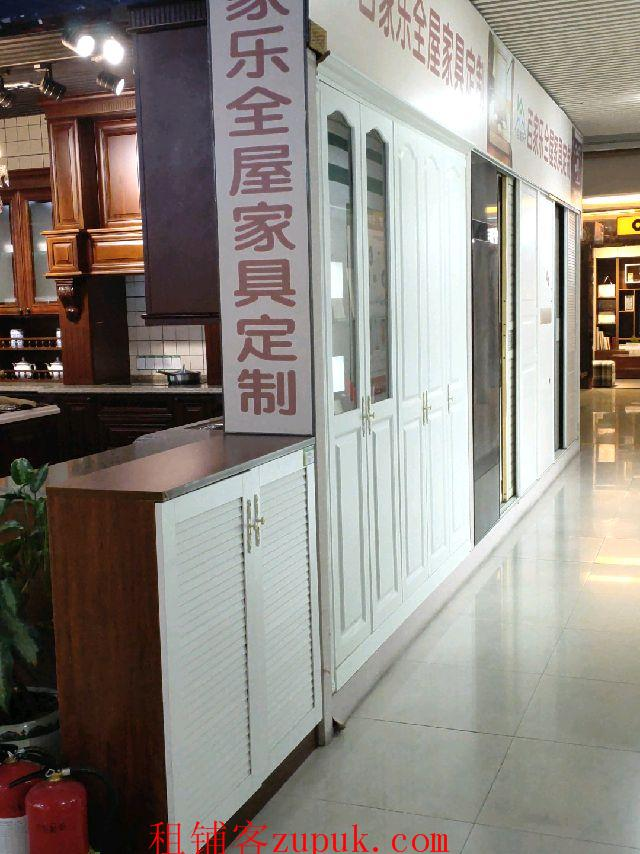 福田上沙商业街店铺 乐安居 家私 家具 店铺转让
