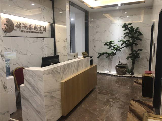 锦州乐创空间 高档商务办公