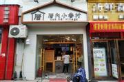 光谷软件园奶茶店小吃店超市酒楼转让