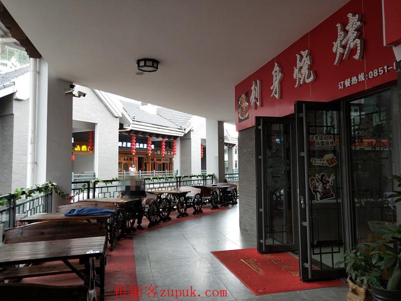 金阳合肥路恒大中央广场烧烤店生意急转