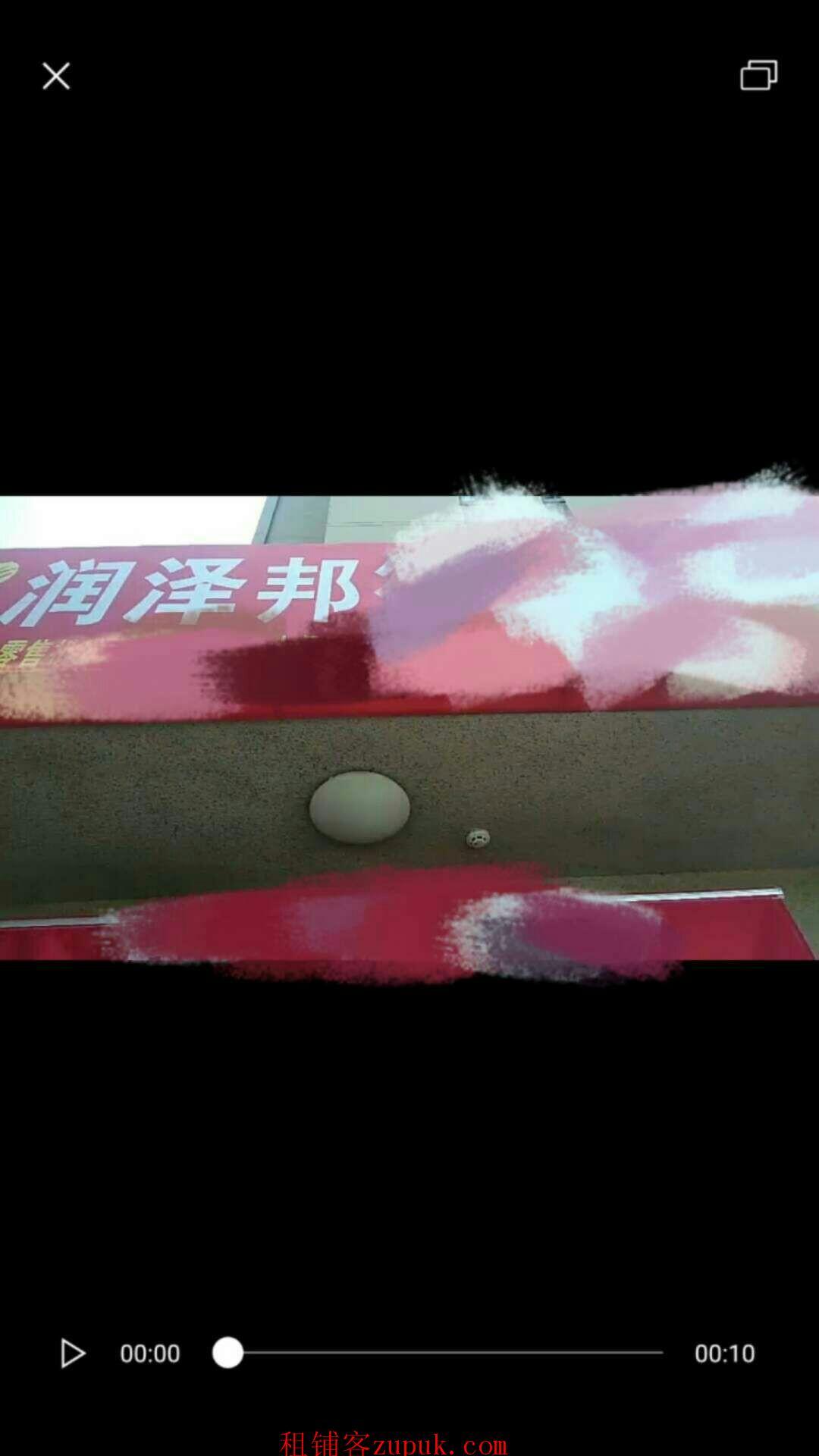 银川中海城小商铺低价出租