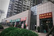 金融城二期财富街月华轩负一楼58平餐饮店转让