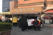 虹口区东大名路沿街重餐饮旺铺 火锅烧烤大食堂等