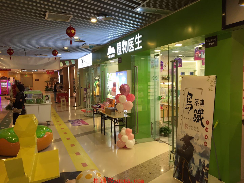 SDS) 永辉超市旁 人流必经地 盈利冷饮店急转