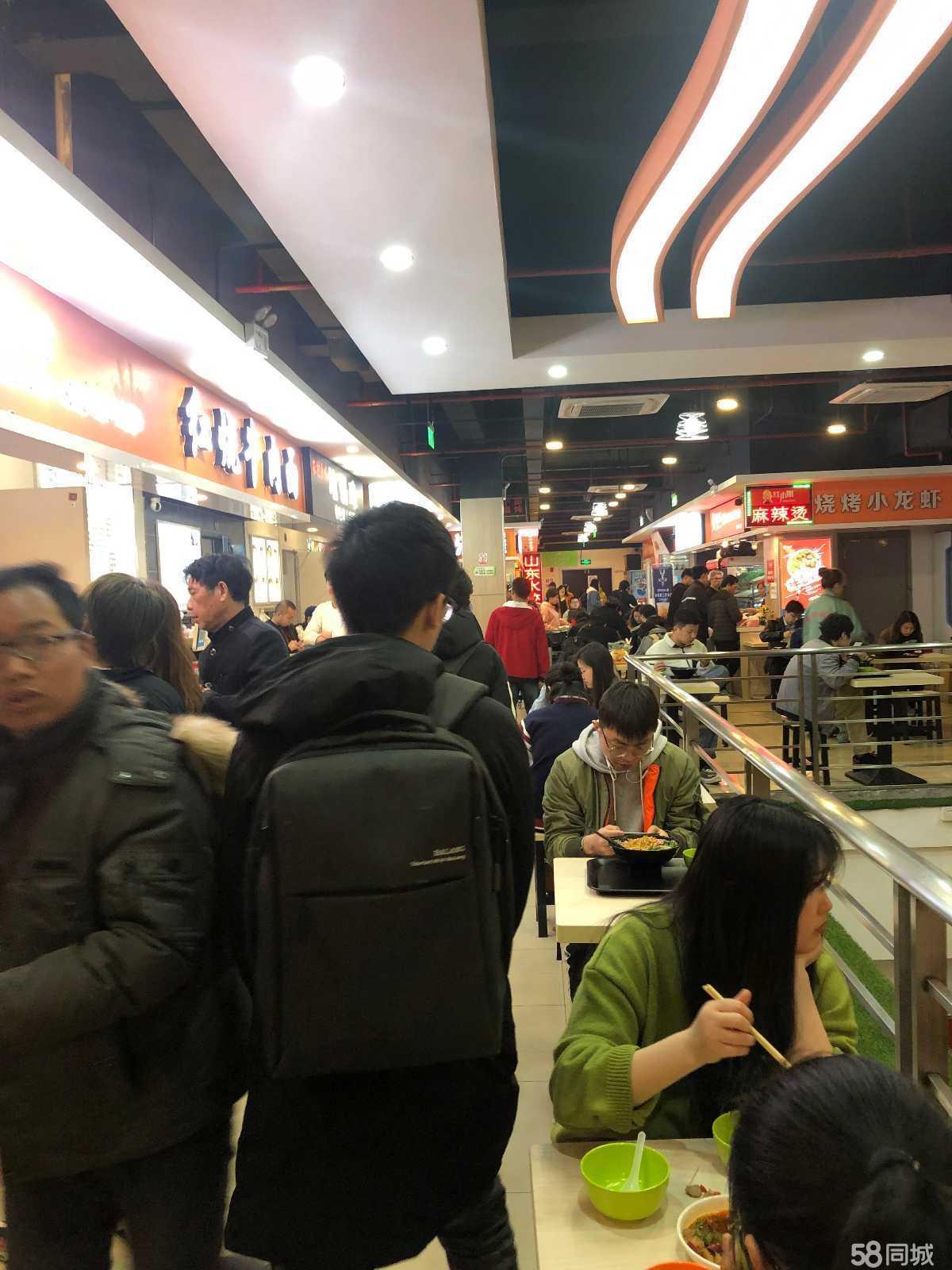 徐汇淮海中路陕西南路地铁站商业写字楼餐饮配套现招商