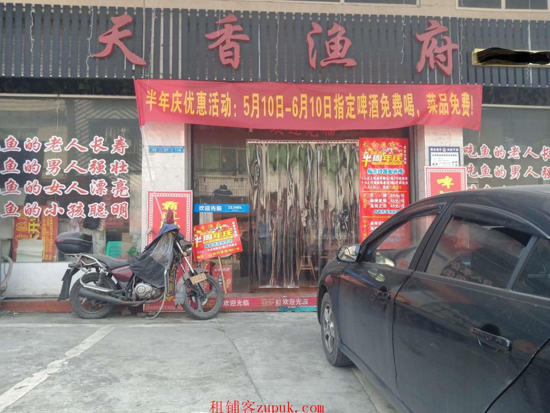SDS) 夜市一条街 低租金 可外摆餐饮店急转