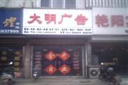 澄湖路靠东吴南路 一楼65平米沿街门面  月租3750元