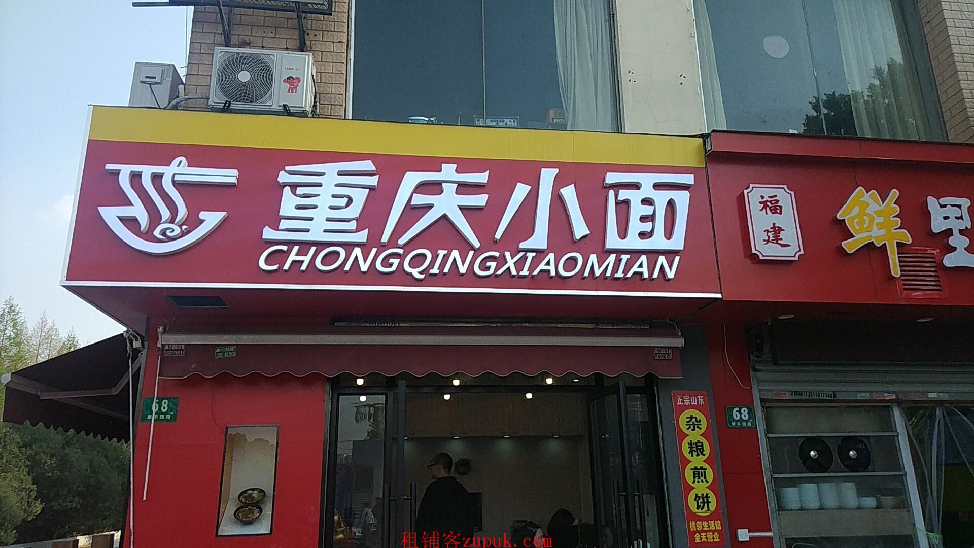 上海大学西门旺铺转让 重餐饮执照