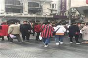 黄浦区广东路沿街旺铺转让