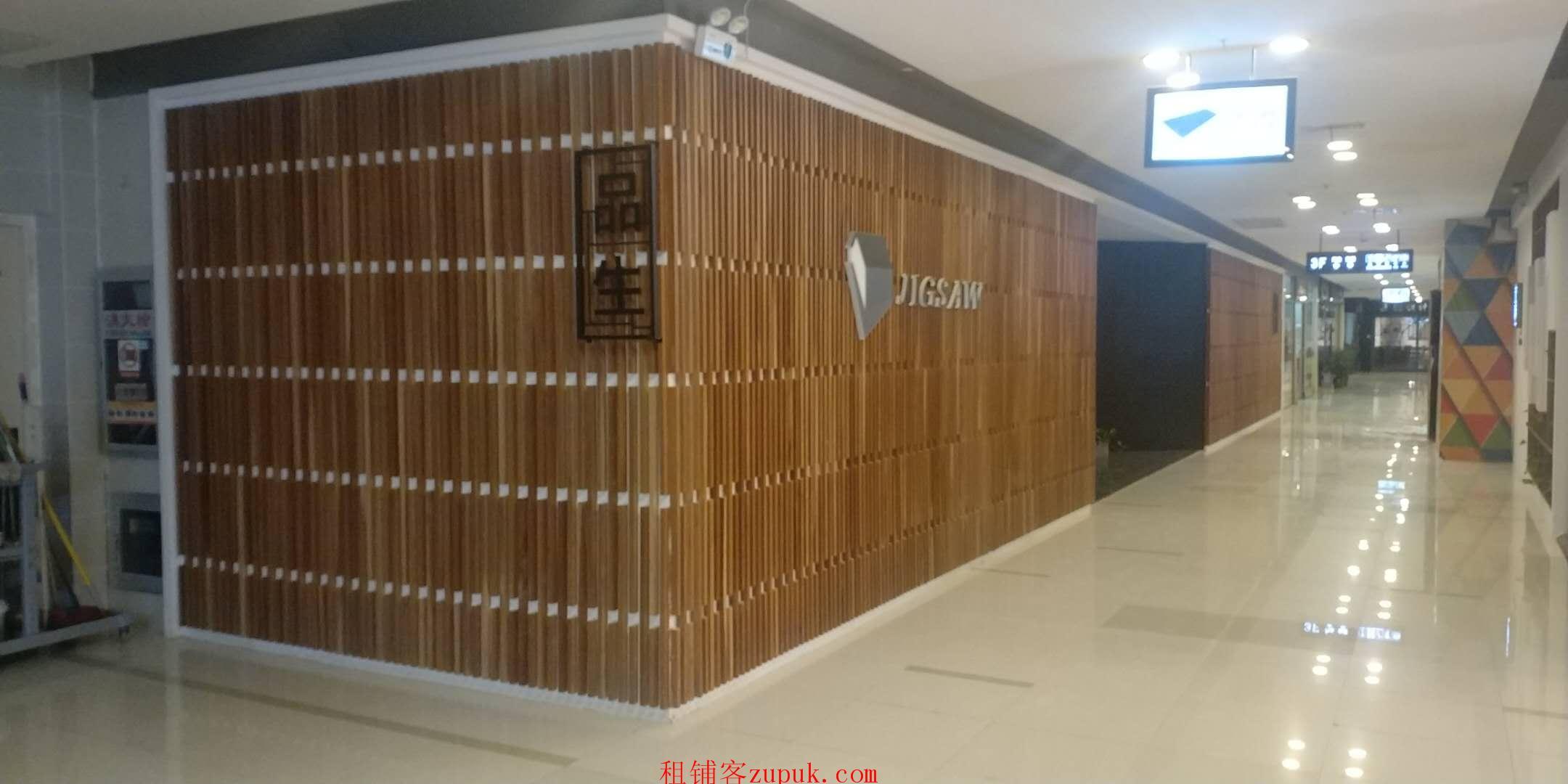 带装修/家具/样品/转让好得家三楼地板旺铺