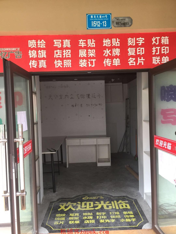 SDS)弹子石 宏声假日广场附近 旺铺出租