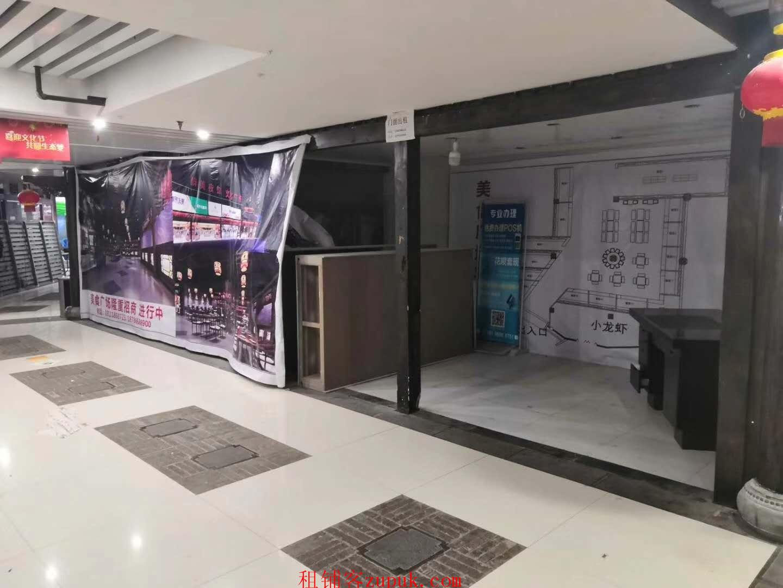 中天花园夜郎文化广场