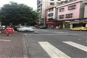 步行街临街转角 T字路口街角 非常好的位置