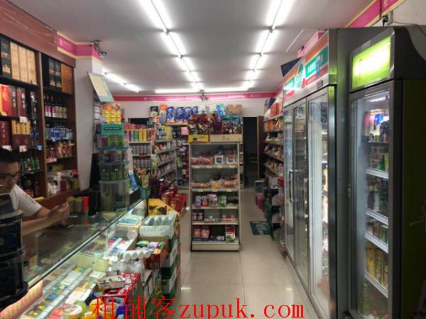 中山路校门口品牌超市便利店优惠转让