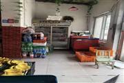 旺铺转让、果蔬店铺转让、客源稳定、接手可盈利