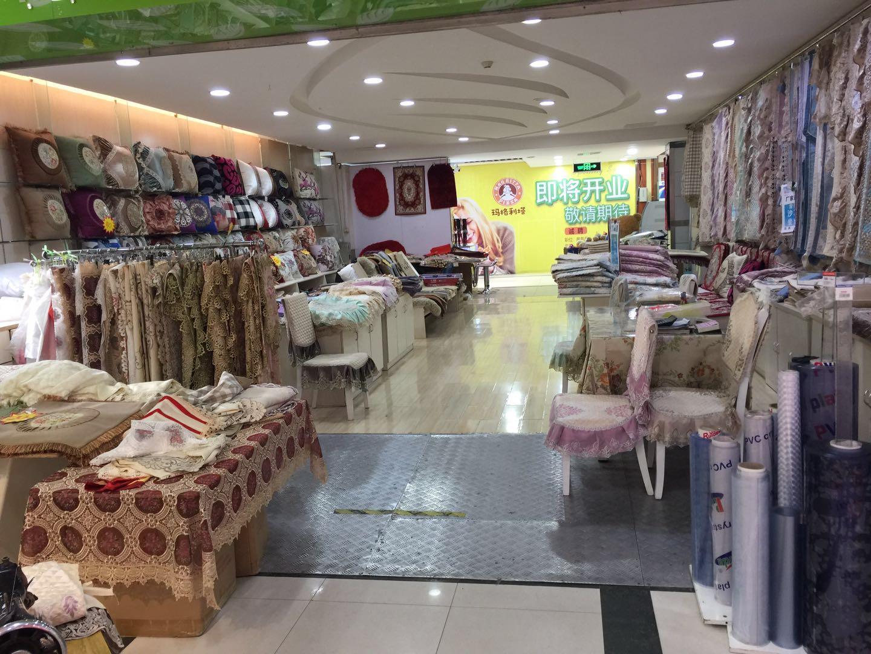 李沧区利客来购物中心,家居用品盈利店转让