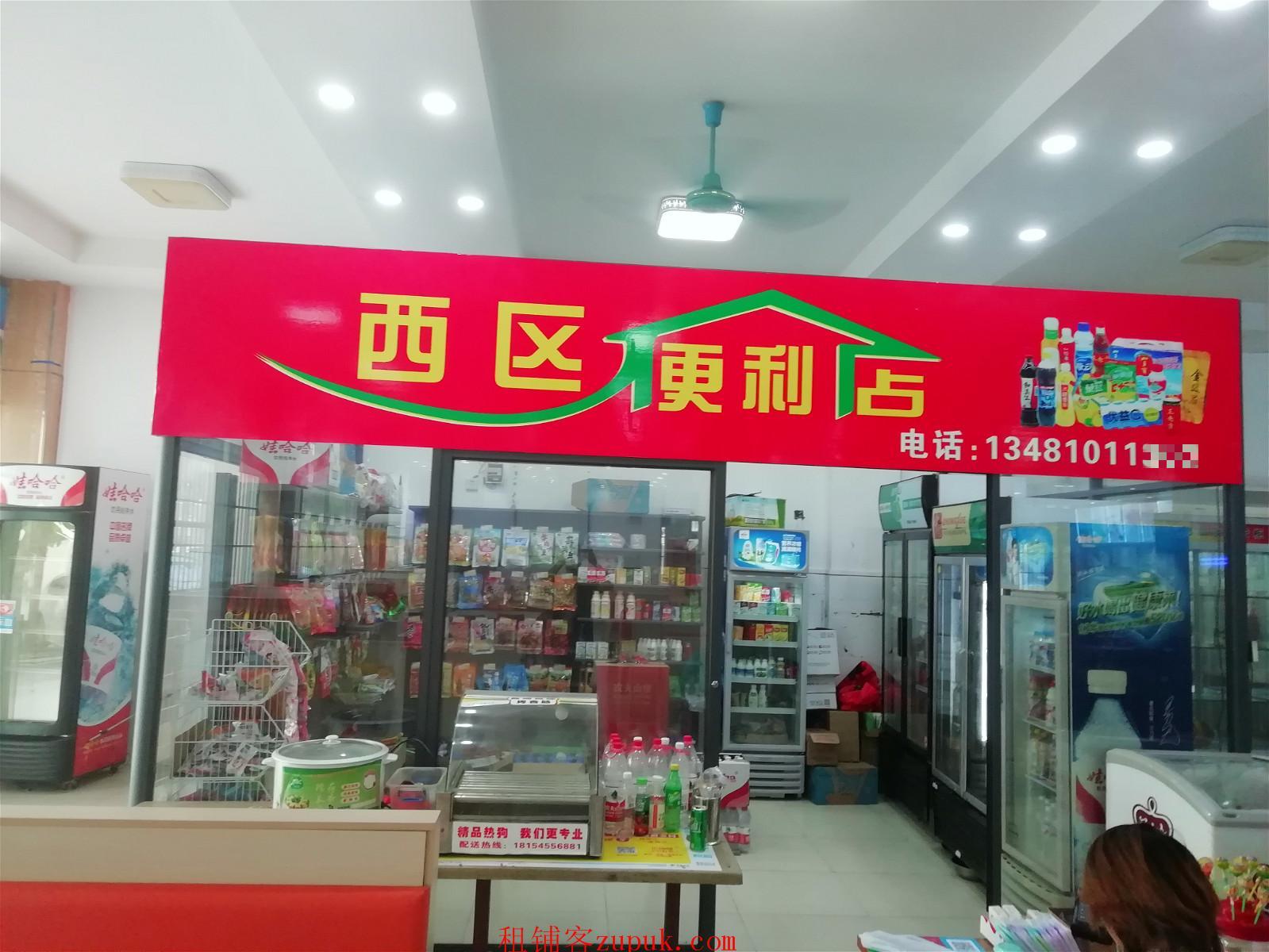 广西外国语学院20平旺铺转让