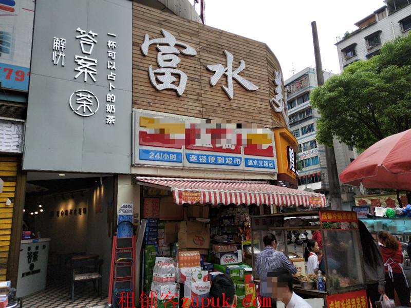 云岩区富水路美食广场饮品店转让