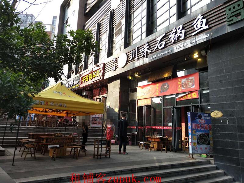 云岩区渔安新城火锅店盈利生意急转