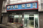 徐东杨园南路商业步行街空转餐饮除外都可做