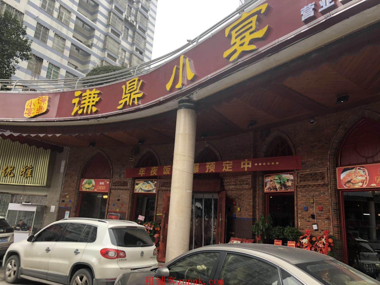 市中心繁华地段350平饭店转让