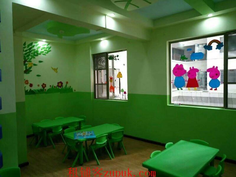 花果园盈利600平幼儿园转让