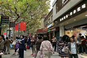 枣庄路金杨路沿街旺铺直租,适合早餐,包子 馒头等