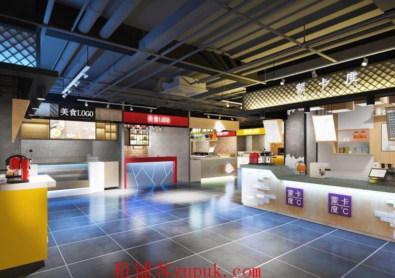 杭州下沙高沙学生闹市区美食城招商