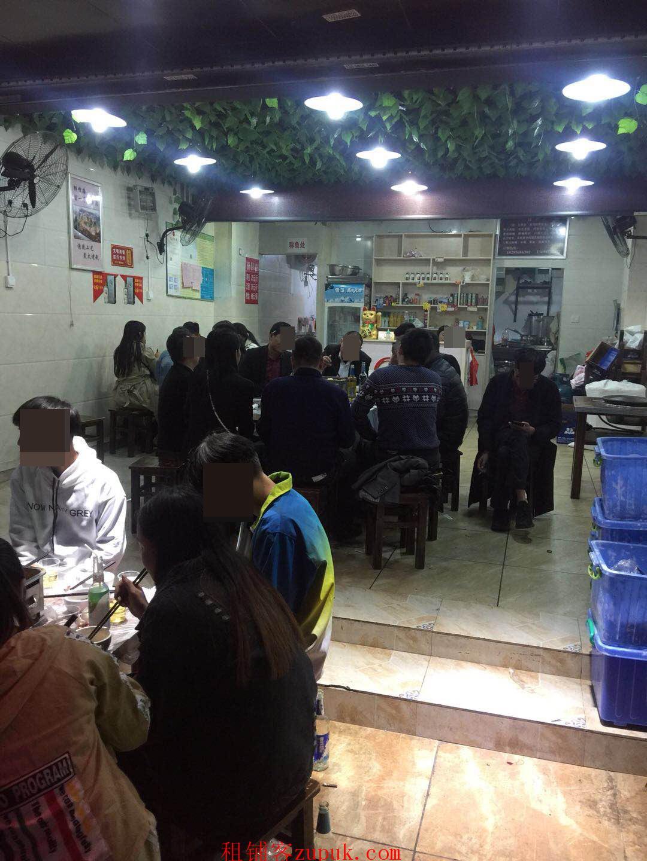 花果园狮峰路盈利烤鱼旺店转让