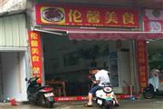 亭洪路延长线综合农贸市场48平旺铺转让
