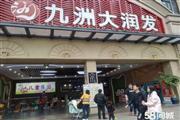 大型超市 出口 显眼 处童装店转让 S
